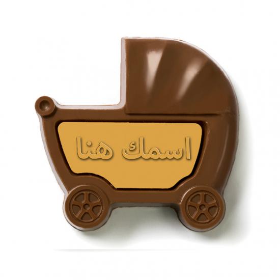 عربة الأطفال