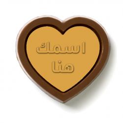 قلب داخل قلب